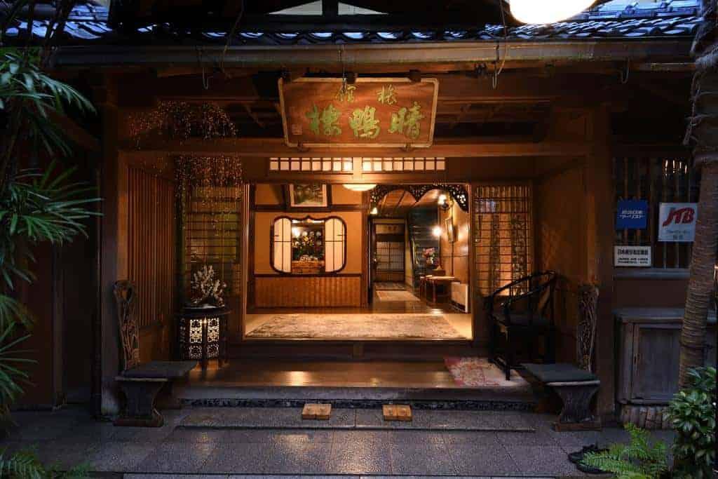 Hotéis de luxo em Kyoto: Ryokan Seikoro