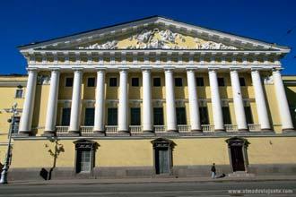 Edifício no centro histórico de São Petersburgo
