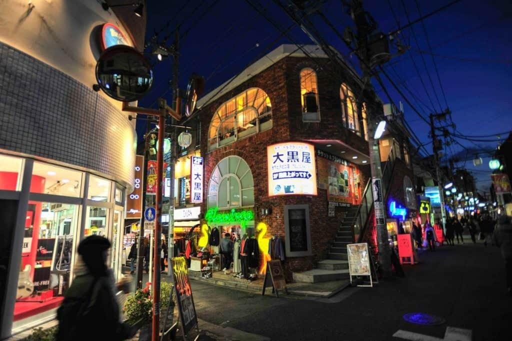 Straße von Shimokitazawa Tokyo Bezirk
