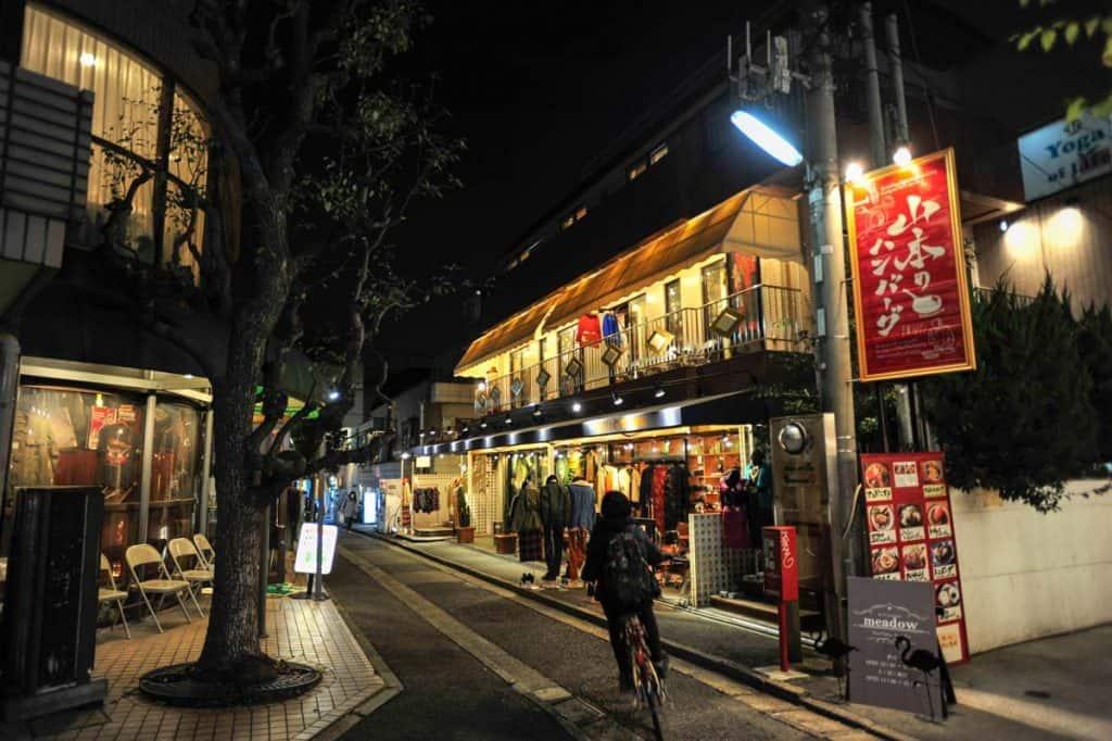 Rua de Shimokitazawa, Tóquio