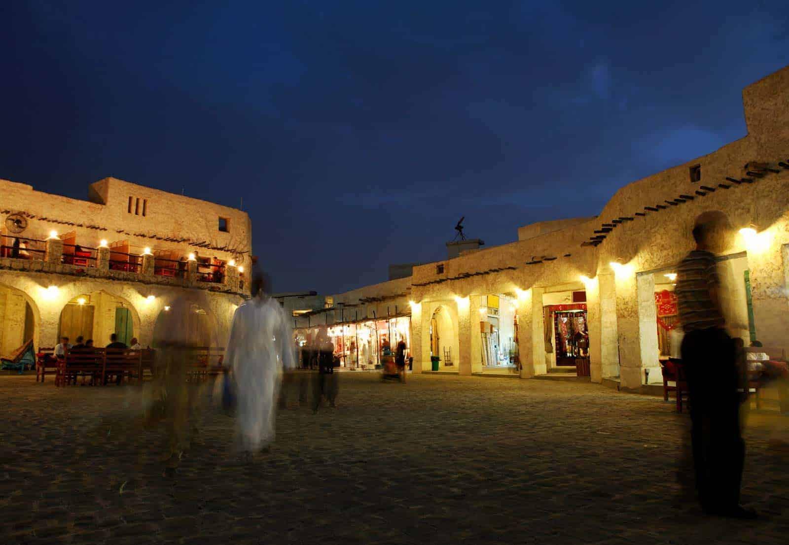 Mercado em Doha, Qatar
