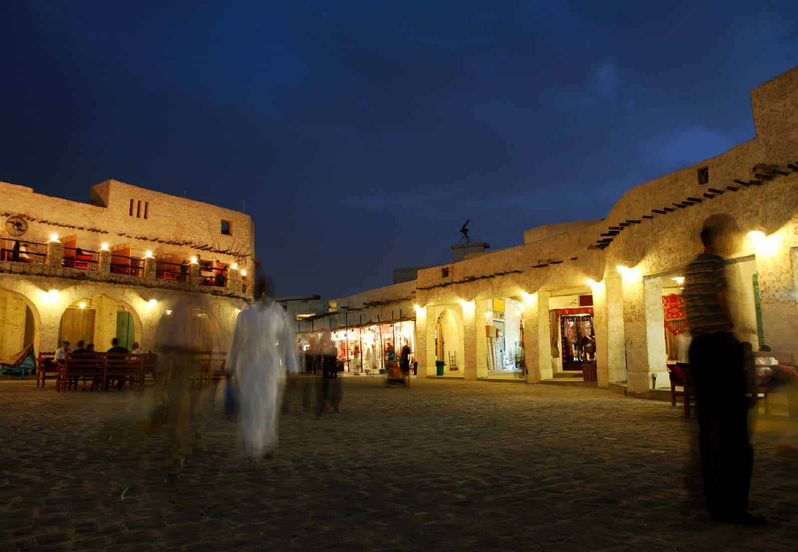 Tržnica u Dohi, Katar