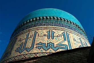 Kok Gumbaz (Cúpula Azul), Istaravshan