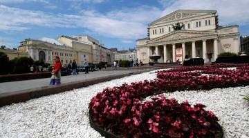 Leikhúsið í Moskvu