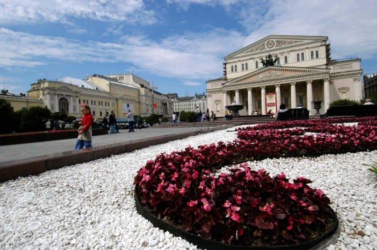 Teatro em Moscovo
