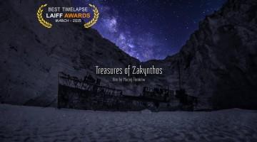 Tesouros de Zakynthos
