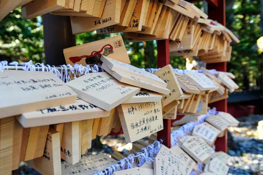 Placas de oração em Nikko