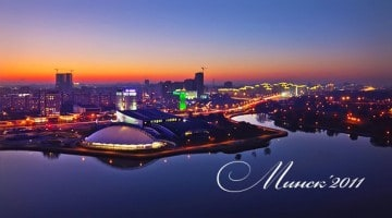 Um dia na Bielorrússia (timelapse)
