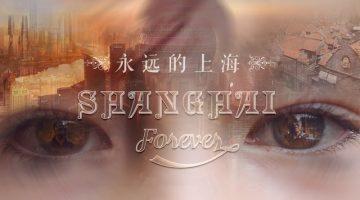 Vídeo da semana: Xangai, uma obra-prima de JT Singh (timelapse)
