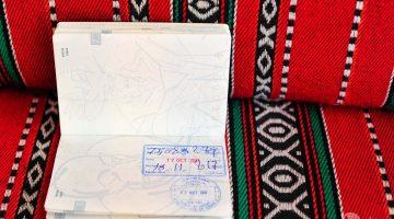 Visa iz Omana