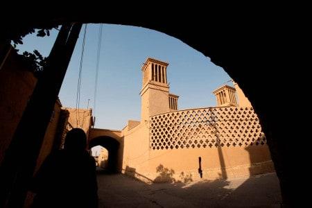 Visitar Yazd